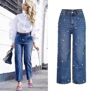 Sherhure 2020 cintura alta Pérola Beading largas perna reta Calças Mulheres Jeans Pantalon Femme