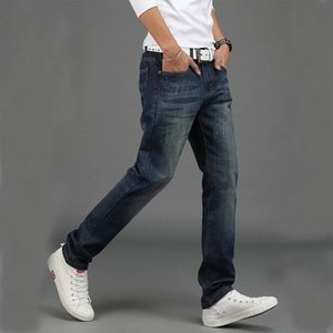 Brand men's jeans 2021 Spring and autumn new fashion and comfortable mid-waist high-quality men's Casual straight trousers