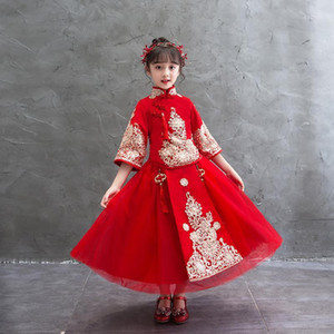 New Years Dress Red Chinese Girl Birthday Party Dress Flower Girls Dresses For robe chinoise Wedding Gown Kids Dresses 20201