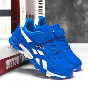 Zapatos de los niños para los muchachos las zapatillas de deporte para niños Zapatos Casual las zapatillas de deporte de los muchachos zapatos de algodón tela de cuero antideslizante Moda 201114