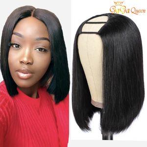 2x4 U Part Straight Bob Human Hair Wigs 150 Density Full Machine Made Short U part Bob Wig
