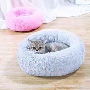 Long Plush Dog Bed Winter Warm Round Sleeping Beds Soild Color Super Soft Pet Dogs Cat Mat Cushion Lounger Kennel #1