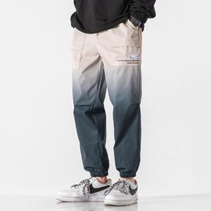 남자 바지 가을 스포츠 느슨한 패션 힙합 콘트라스트 컬러 스포츠 스웨트 팬츠 조ggers 하렘 바지