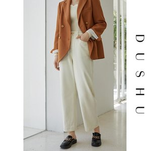 Dushu 100% Baumwolle plus Größe weiße Jeans Frauen casaul hohe Taillenhosen Weiblicher loser Jahrgang gerade Jeans Streetwear 2020
