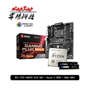 AMD Ryzen 5 R5 3600 CPU + MSI X470 GAMING PLUS MAX Motherboard + Pumeitou DDR4 8G 16G 2666MHz RAMs Suit Socket AM4 Without Fan