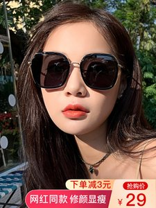 2020 New Ins Female Polarized Sunglasses Gm Korean Version, Round Face, Anti Uv, Big Face Looks Thin