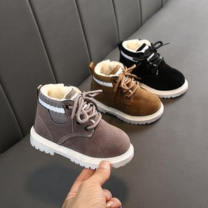 2020 Children's Martin Boots Winter Shoes Kid Cotton Cute Shoes Flying Knitted Boy Martin Boots Girls' Plush Snow