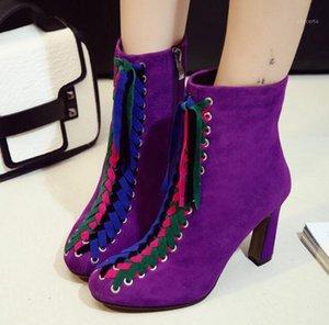 Chaussures colorées Cravate à lacets à lacets Chunky High High Heel Boots Bottes de cheville en cuir de daim photo réel Boots1