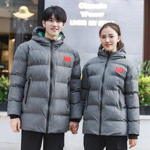 Cheerleading Team Down Хлопковая мягкая куртка Мужские студенты Длинные спортивные спортивные зимние группы покупают учебное пальто