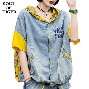 SOUL OF TIGER New Summer Korean Fashion Ladies Plaid Jackets Womens Vintage Hooded Coats Female Casual Streetwear Plus Size 201020