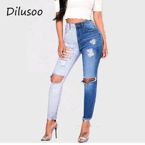 Джинсы Джинсы Dilusoo Skinny Dilusoo для женщин Высокие эластичные разорванные джинсовые джинсы женщины повседневные тонкие карандаш штаны джинсы дамы 201030