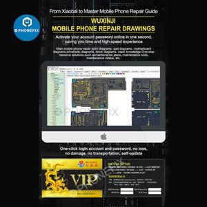 Android Devre Şeması Bitmap Yazılım Online Hesap VIP Card WUXINJI Çevrimiçi Aktivasyon Kodu Şematik