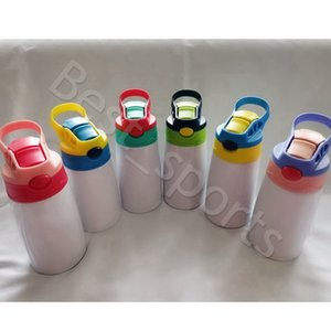12oz Sublimation Blanks Sippy Cup 350ml Kids Water Bottle Stainless Steel Drinking Tumblers CYZ2869 Sea Shipping