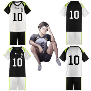 Asian Size Japan Anime Unisex Halloween Haikyuu NO.10 Volleyball Cosplay Costume Jersey Uniform Full Set
