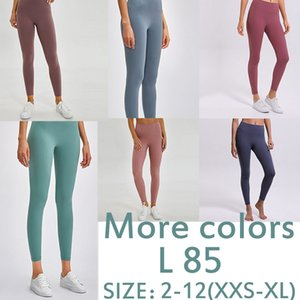 Tamanho 2-12 LU85 cor sólida ioga calças mulheres mulheres amigável moda lu yoga shorts leggings cintura alta-secagem rápida esportes treino activewear