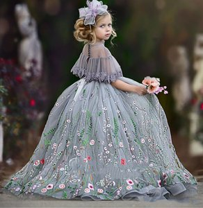 Silver CuteTulle Ball Gown Flower Girl Dresses Lace Applique High Neck Rhinestones Kids Pageant Dress Floor Length Girl's Birthday Party