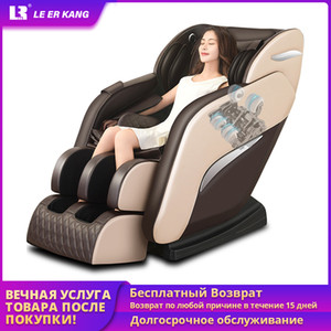 LEK 988R5 professional full body 145 cm manipulator massage chair home automatic zero gravity massage chair electric sofa chair