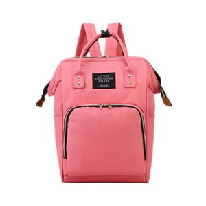 1Price and beauty excellent mommy bag large-capacity multifunctional mother and baby bag mother travel baby bottle diaper backpack