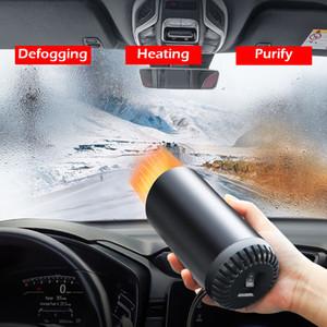 ديلس تخلص من التدفئة سيارة سخان التدفئة موقد المبرد أدفأ آلة موقد دافئ اليد تدفئة تدفئة 12 فولت عالية الطاقة