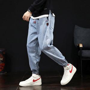 Mens Harem Pantaloni Jeans Denim Jeans Fashion Washed Jeans per uomo Elastic Waist Coulisstring Denim Pants Plus Size