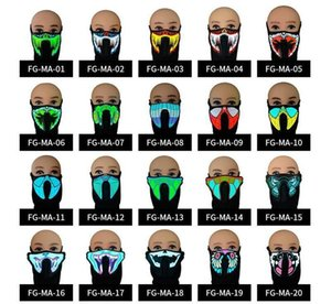 Up Sound Soun IIA259 LED маска для флэш-Voice Mask With Music Control Активный Skating Light EL езда Маски Танцы LED Party Music Ifbgk