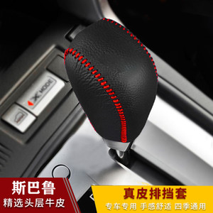 Для Subaru Forester XV Outback Автомобильный механизм Shift Hollars, Автомобильная передача Rece Shift Cover Protector Boot Рукав, Автомобильный переключатель