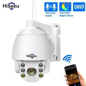 Hiseeu 1080P Wireless PTZ IP كاميرا WiFi 5x تكبير رقمي كاميرا الأمن في الهواء الطلق ل Hiseeu Wireless NVR Kit IP Pro App Remote1