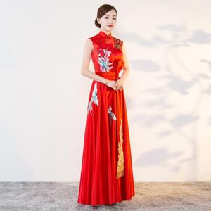 2018 Moderno Cheongsam Sexy Qipao Mujeres Largos Vestidos Chinos Tradicionales Largos Orientales Vestidos de noche Robe Orientale1