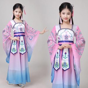 Chinese Folk Dance Costume for Stage Girls Yangko Dance Dress Kids Fan Outfit Child Umbrella Clothing Oriental 90