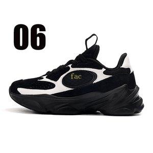 Top Treeperi Fashion Chunky 5.0 кроссовки на US 8 EUR 41,5 черный белый для мужчин кроссовки