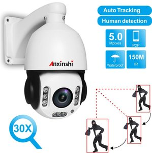 Cameras 5 Megapixel IP PTZ Camera With Automatic Tracking And Detection Of Human Body Shape Sound Light Alarm Outdoor CCTV