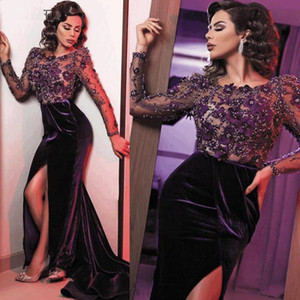 Sexy Illusion Mermaid Evening Dresses 2021 Dubai Arabic Sheer Neck Long Sleeves 3D Flowers Beaded Split Prom Dress Party Gowns