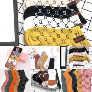 yqCy Mode Paw Lustige gedruckte Frauen-Männer Digital-Socken Tier 3D Printed Socken Katze Tiger Feet Kinder Cotton