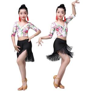 Tassle Latin Dance Dress للبنات أطفال طباعة قمم الرقص مع تنورة لاتينية أداء المنافسة قياسية كيد الأميرة ازياء