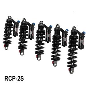 DML RCP 2S MTB Arka Şok Süspansiyon Dwonhill Bisiklet Bisiklet Arka Amortisör Yay 190 200 210 220 240 mm'lik 550lbs