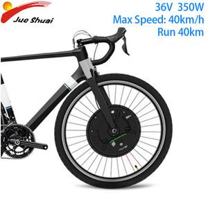 iMortor 3 DC Motor 36V 350W MTB Rennrad vorne Motor Rad mit App Elektro-Bike Conversion Kit E Bike Kit Bicicleta Electrica
