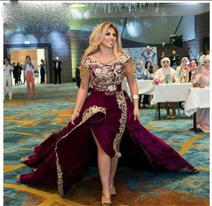 Caftan 2-Piece Evening Dress Off The Shoulder Algerian Special occasion Dresses Lace Evening Party Gowns
