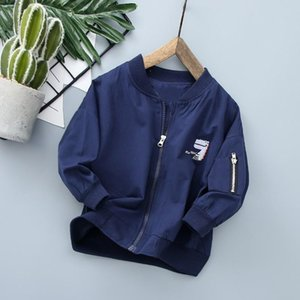 Boys Coat Charge Windbreaker Autumn Clothes Spring and Autumn Childrens Clothing Childrens Baby Childrens Cartoon Figure Shirt Autumn Fashio