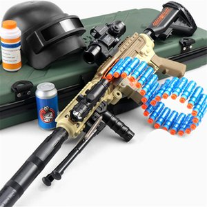 Gun Electric Shooting Nerf Darts Soft Hole Head Bullets Funny Kids Game Children Birthday Gift Boy Toy
