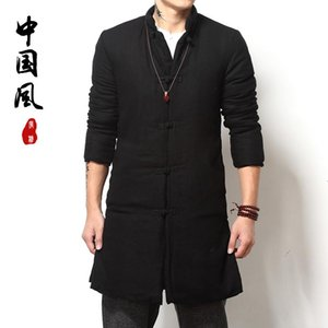 Plus Size Men Chinese Collar Mens Long Trench Jacket Many Button Tai Chi Clothes Frog Button Front Long Sleeve Winter Trench Man