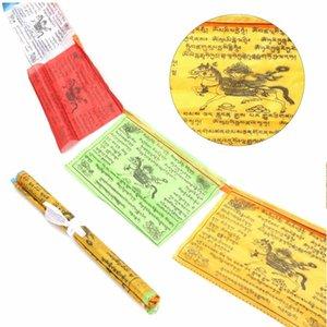 Budista tibetano de la bandera de seda del rezo de impresión en color 20 PC / cadena banderas religiosas templo Escrituras decoración Sutra streamer 27x15cm C1002