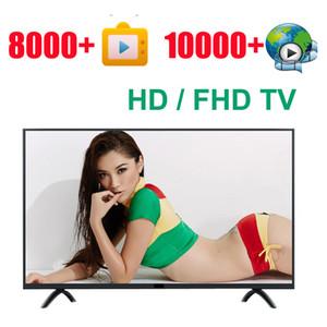 Итальянские программы Аксессуары для экрана Hot Sell Германия Италия Испания Арабский Нидерланды для Smart TV Android PC M3U Italia TV Взрослый XXX Protector