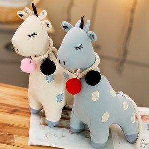 34cm mignon girafe en peluche Purse Cartoon Animals Shape épaule Messenger Sac à bandoulière Adulte Enfant Filles d'anniversaire cadeaux