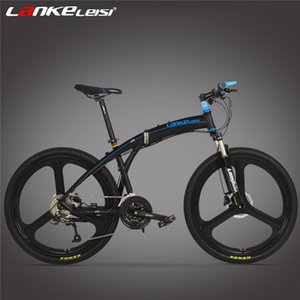 27 Speed Folding Bicycle, Front & Rear Disc Brake, 26 Inch Integrated   Spoke Wheel, Suspension Fork, Magnesium Alloy Rim