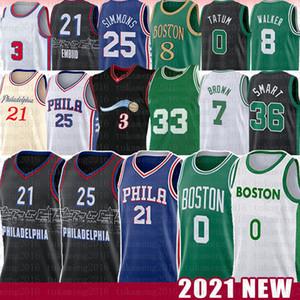 Jayson 0 Tatum Joel 21 Embiid Ben 25 Simmons Баскетбол Джерси Аллен 3 Иверсон Кемба 8 Уокер Юлий 6 Иевинг Джайлен 7 Коричневый Marcus 36 Smart