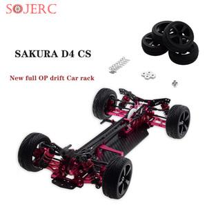 1 10 Alloy & Carbon SAKURA D4 RWD Drift Racing Car Chassis Frame Body Kit #KIT-D4RWD Drift Racing Car Frame Body Kit RC Car