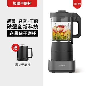 Joyoung Silent wall breaker Household heating automatic soybean milk auxiliary multi-functional cooking machine Y9331
