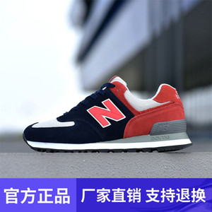 Langxin blumway nb574 n-line breathable casual men's women's sports shoes