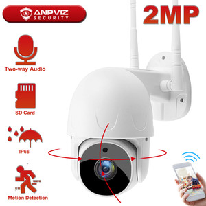 Anpviz 2MP WiFi PT Camera Pan Tilt Human Detection Wireless Security Camera WiFi Two-Way Audio Built-in Mic and Speaker 128GB