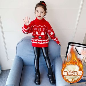 drs: Girls' winter Wtern sle, plush and thickened high necked Christmas Sweater